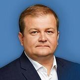 Безденежных Сергей Вячеславович