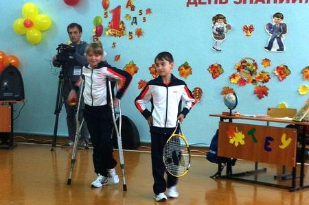 Лилия Гумерова посетила в День знаний уфимскую коррекционную школу-интернат №13