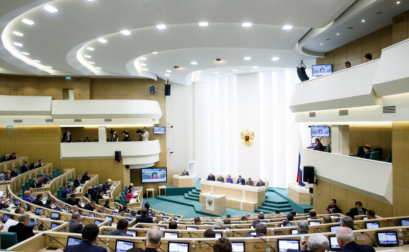 spisok-chlenov-soveta-federatsii