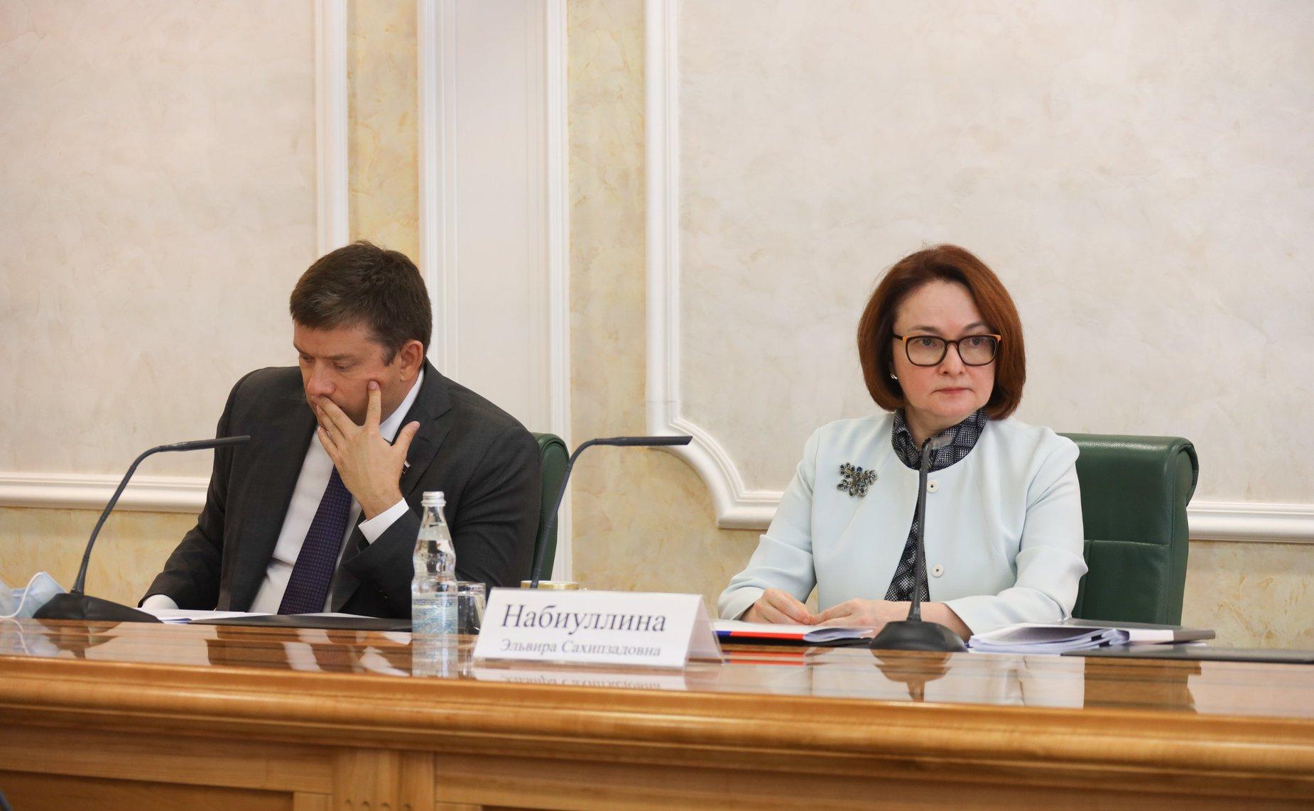 ЦБ РФ имеет возможности для снижения ключевой ставки