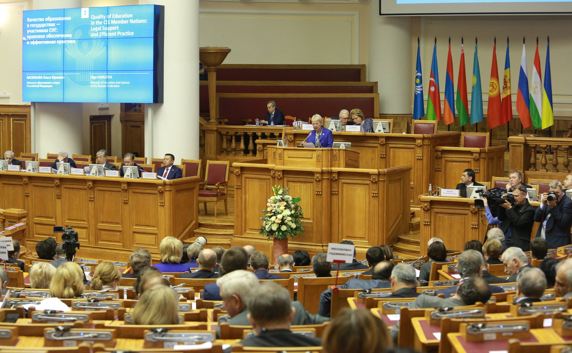 Количество членов совета федерации