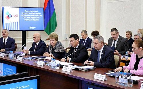 http://council.gov.ru/media/photos/large/9pPFg7uQJiGzvsAFJaiigio6Gni3gtjT.jpg