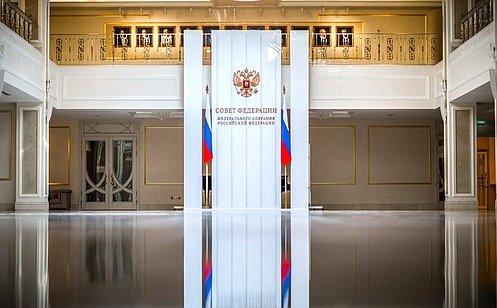 http://council.gov.ru/media/photos/large/AXHWxIOpwacIO0Gf9JiMsOjMPQpmCkAO.jpg