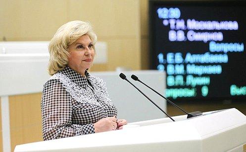 http://council.gov.ru/media/photos/large/B4rBBNohjY5Si7OMwxdA1hIcCVpE5I7O.jpg
