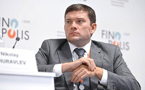 Н. Журавлев принял участие вработе Форума инновационных финансовых технологий Finopolis 2019