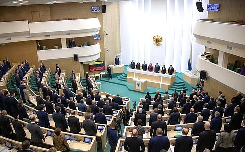 ВСовете Федерации состоялось 472-е заседание