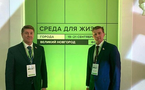 http://council.gov.ru/media/photos/large/JFlLQYVFvOJ3kr0WXOjja79vZ9AitgNE.JPG