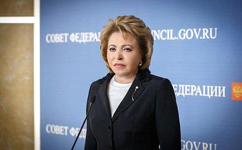 http://council.gov.ru/media/photos/large/MANj4uAuhBEshf5q1JEhgWP2WFP5vWj9.jpg