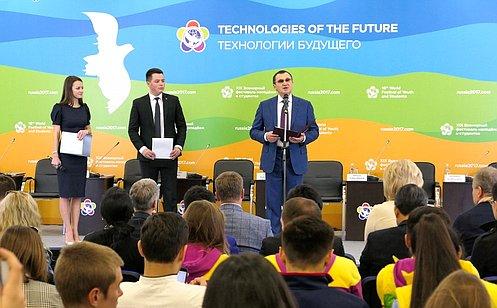 Н.Федоров выступил вСочи наМеждународной научно-практической конференции «XXI век: молодость интеллекта»
