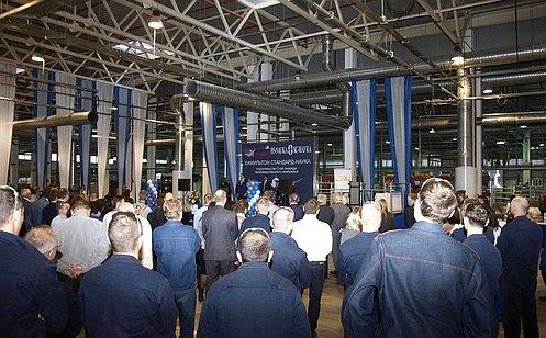 Итогом сотрудничества региональных властей иинвесторов стало открытие вТверской области важного промышленного объекта— А.Епишин