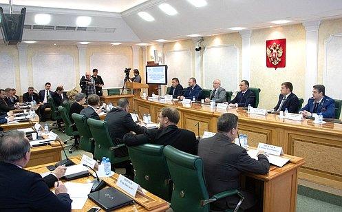 ВСовете Федерации состоялось расширенное совещание пообсуждению проекта закона опоправке кКонституции РФ