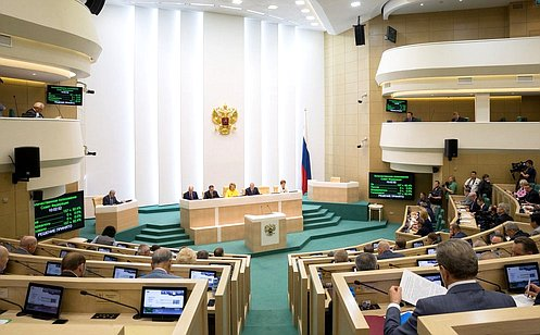 ВСовете Федерации состоялось 418-е заседание