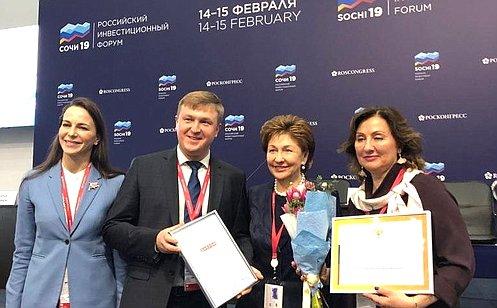 Г. Карелова вручила награду за«Лучший социальный проект, созданный женщиной» наИнвестиционном форуме вСочи