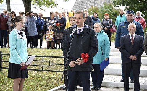 http://council.gov.ru/media/photos/large/lJV4BIAWA28YBQDTtlu5I3QnsKVyLMBw.JPG