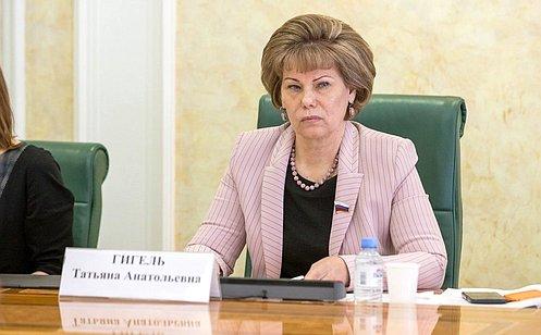 http://council.gov.ru/media/photos/large/neTa514Vrt6oOpYQgsR5r9d2M8C3ZHdm.jpg