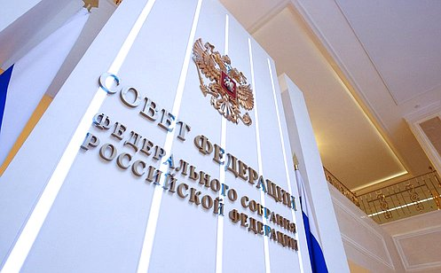 http://council.gov.ru/media/photos/large/w3aaJgaQOzPVUy5AG3PwD7lUqO7JKgyA.jpg