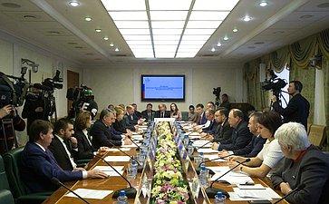 Заседание Комитета общественной поддержки жителей Юго-Востока Украины, 2018