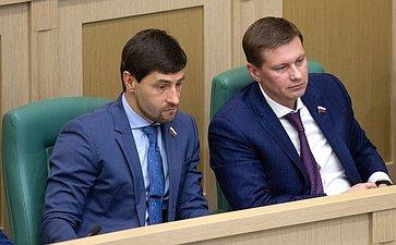 447-е заседание Совета Федерации