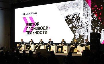 Николай Журавлев выступил наМежрегиональном форуме «Вектор производительности», состоявшемся вРязани