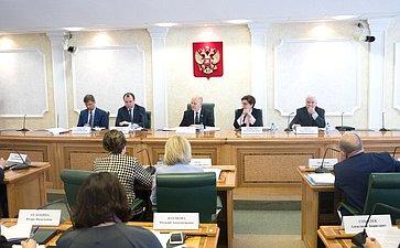 ВСФ прошли парламентские слушания натему «Законодательное обеспечение подготовки кадров для агропромышленного комплекса России»