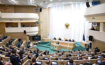 Зал заседаний. 450-е заседание Совета Федерации