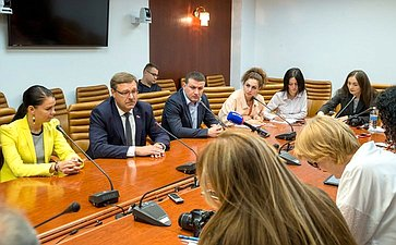 Встреча К. Косачева сжурналистами ведущих СМИ Абхазии иЮжной Осетии