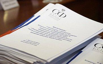 Выездное заседание Комитета СФ поаграрно-продовольственной политике иприродопользованию вРостове-на-Дону