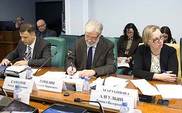 «Круглый стол» натему «Механизмы государственной поддержки экспортно-ориентированных промышленных предприятий, направленные надостижение международной конкурентоспособности российских товаров, работ, услуг»