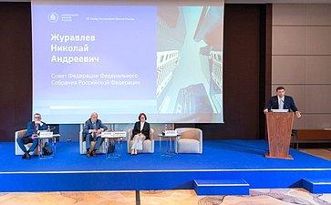 Заместитель Председателя Совета Федерации Николай Журавлев принял участие вIII Съезде Ассоциации банков России