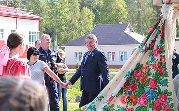 III Всероссийский детский фестиваль народной культуры «Наследники традиций»