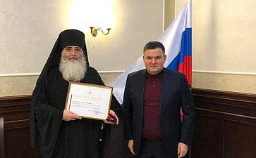 Сергей Перминов вручил высокие награды Совета Федерации