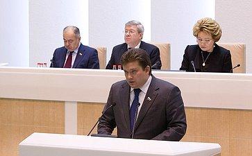 341-е заседание -14 Журавлев