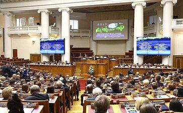 Пленарное заседание VIII Невского экологического конгресса