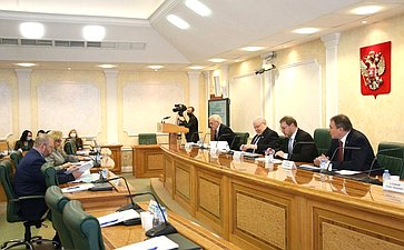 «Круглый стол» натему «25 лет членства России вСовете Европы: сотрудничество или конфронтация»