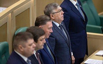 475-е заседание Совета Федерации