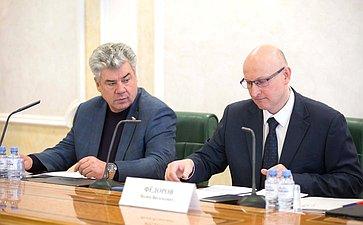 В. Бондарев иВ. Федоров