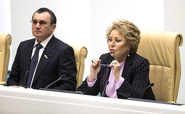 Валентина Матвиенко