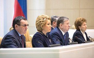 408-е заседание Совета Федерации