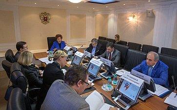 Заседание оргкомитета второго Форума социальных инноваций