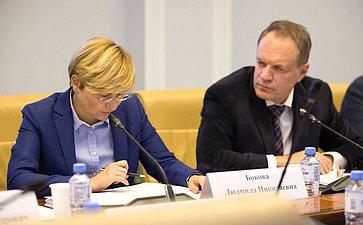 Л. Бокова иА. Башкин
