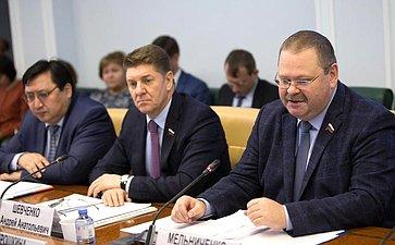 Александр Акимов, Андрей Шевченко иОлег Мельниченко