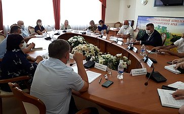 Алексей Кондратенко провел региональное расширенное совещание натему «Совершенствование законодательного регулирования развития селекции исеменоводства»