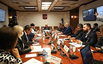 Заседание Временной комиссии СФ позащите государственного суверенитета ипротиводействию вмешательству вовнутренние дела РФ