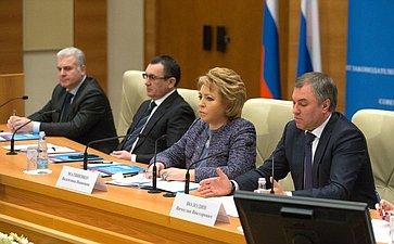Заседании Президиума Совета законодателей при Федеральном Собрании РФ