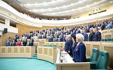 438-е заседание Совета Федерации
