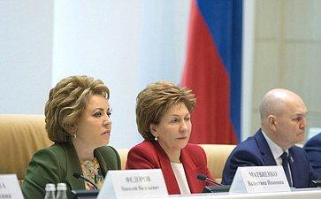 В. Матвиенко, Г. Карелова иМ. Щетинин
