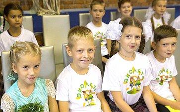 Подведение итогов акции «Эколята– молодые защитники природы»
