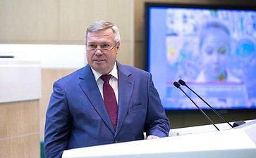 Губернатор Ростовской области В. Голубев