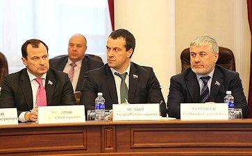 Рабочий визит Временной комиссии СФ посовершенствованию правового регулирования всфере государственного контроля (надзора) имуниципального контроля вИркутск