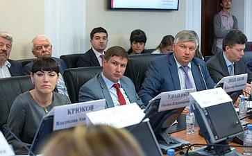 «Круглый стол» натему «Нормативное регулирование реализации региональных программ капитального ремонта общего имущества вмногоквартирных домах»